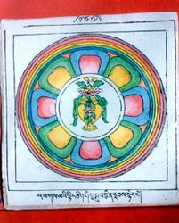 RTZ-Mandala-167-'phags ma'i snying thig gi bla sgrub bying rlabs snying po.jpeg