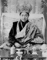 Dudjom with crown.jpg